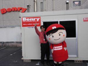 株式会社伸興サンライズ・ベンリー橋北店