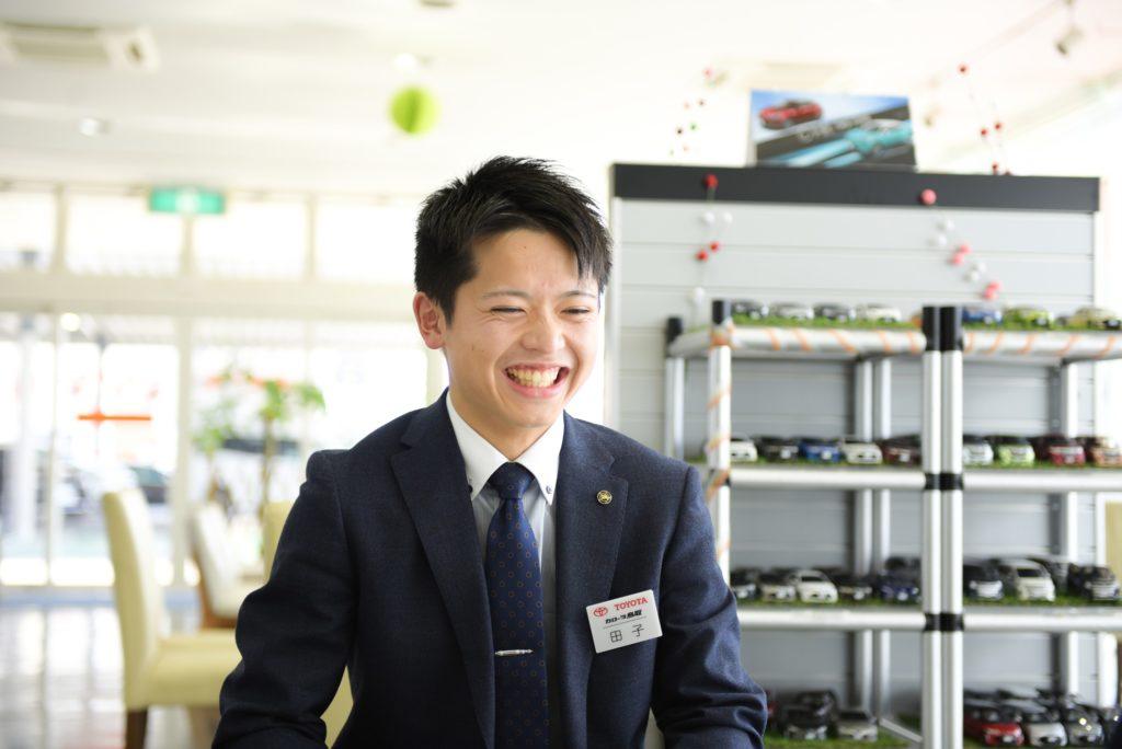 トヨタカローラ鳥取株式会社