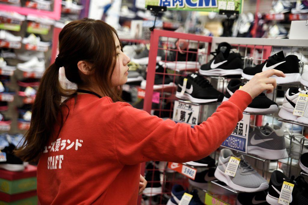 東京靴株式会社